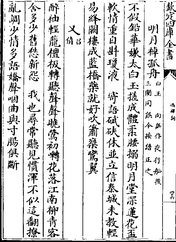 深宫怨后_影印古籍资料